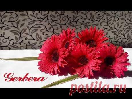 красная гербера из гофрированной бумаги/ red gerbera of corrugated  paper