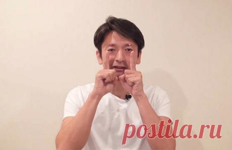 Нависшие веки? Как их поднять? Японский прием на 1 минуту и еще один секрет! | 7 минут на красоту | Яндекс Дзен