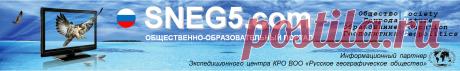Кто придумал украинский язык | SNEG5.com