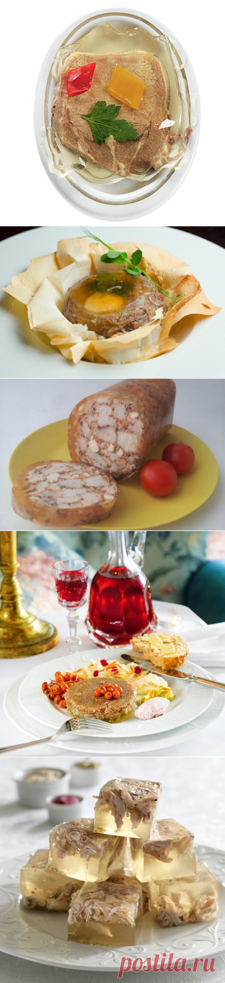 Рецепты холодца и заливного к праздничному столу!