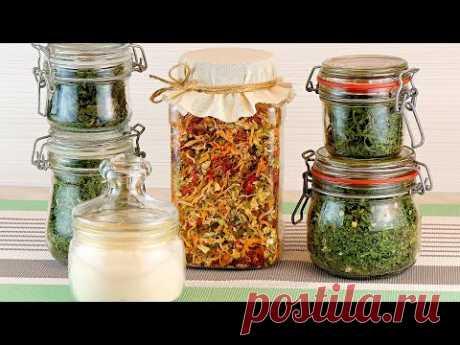 Универсальная сухая ароматная приправа из овощей и зелени! Сушеный чеснок! Сухой овощной бульон!