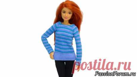 Выкройка свитера для Барби