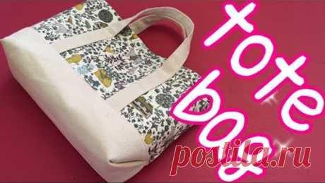 ハギレで作る!!トートバッグの作り方 Mini tote bag Liberty