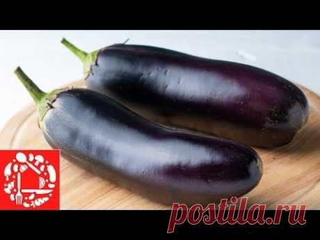 5 Салатов из БАКЛАЖАНОВ, которые заставят по-новому взглянуть на этот овощ