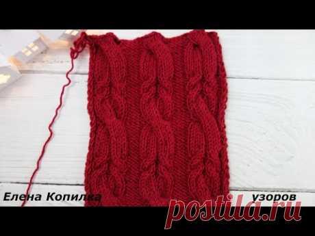 Красивый узор спицами косы для свитера схема/Beautiful braids with knitting needles for sweaters