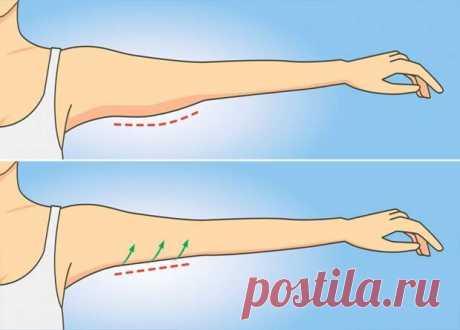 Упражнение №1, которое избавит от дряблой кожи на руках за 1 неделю и займет всего минуту