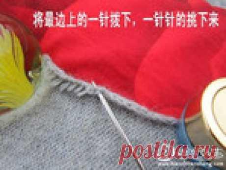 Сшивание вязаных изделий крючком или бесшовное сшивание.