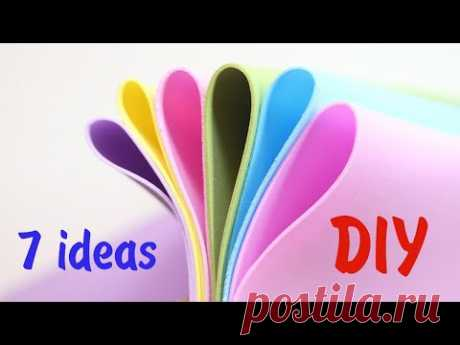 ЗАЛИПАТЕЛЬНОЕ ВИДЕО 😍😍😍 7 Идей из фоамирана для самых маленьких 💗  Повязки
