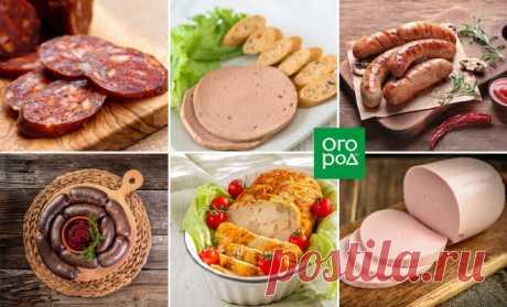 7 простых рецептов вкусной и ароматной домашней колбасы | Дачная кухня (Огород.ru)
