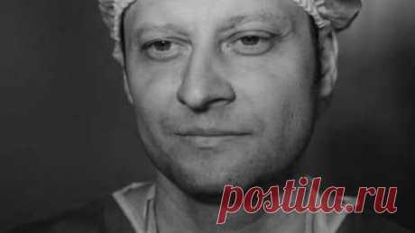 Умер боровшийся с раком онколог Андрей Павленко – Москва 24