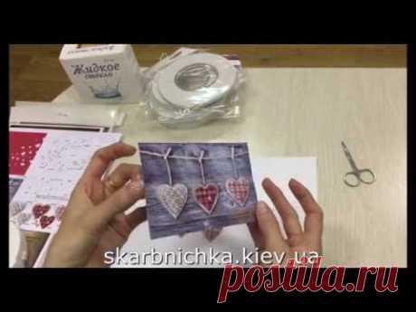 """Что такое папертоль? Мастер-класс открытка в технике """"Папертоль""""."""