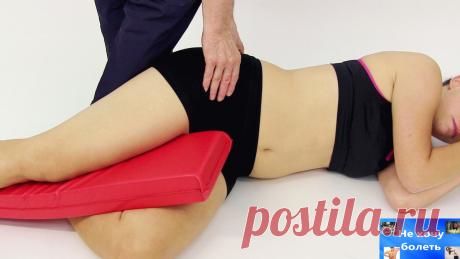Гимнастика при артрозе тазобедренного сустава: список упражнений, которые реально работают | Не хочу болеть | Яндекс Дзен