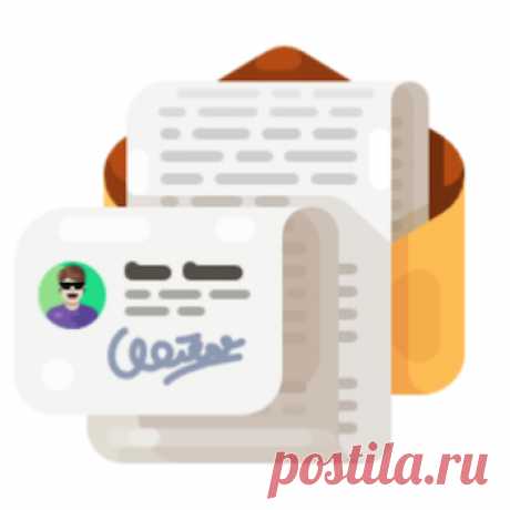 🎤 Свежая музыка - Почта Mail.Ru
