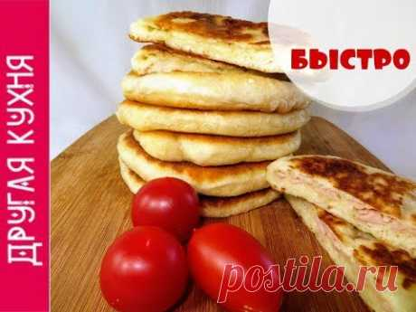 Very tasty cheese flat cakes. Fast recipe! Excellent breakfast! Quick recipe! Excellent breakfast!