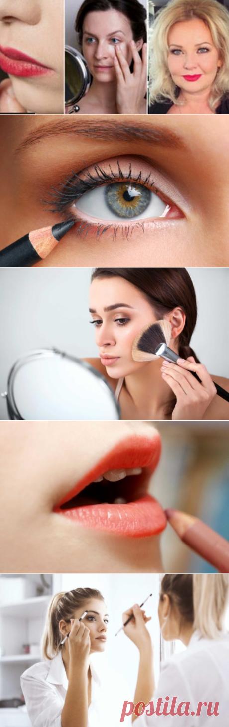12 секретов макияжа без которых не обойтись в 40 лет - У нас так