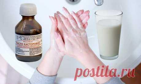 Маска-спасение для пересушенных постоянным мытьем рук: желток, молоко, касторка