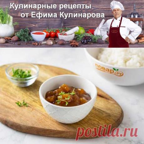 Кисло-сладкий соус с ананасами | Вкусные кулинарные рецепты с фото и видео