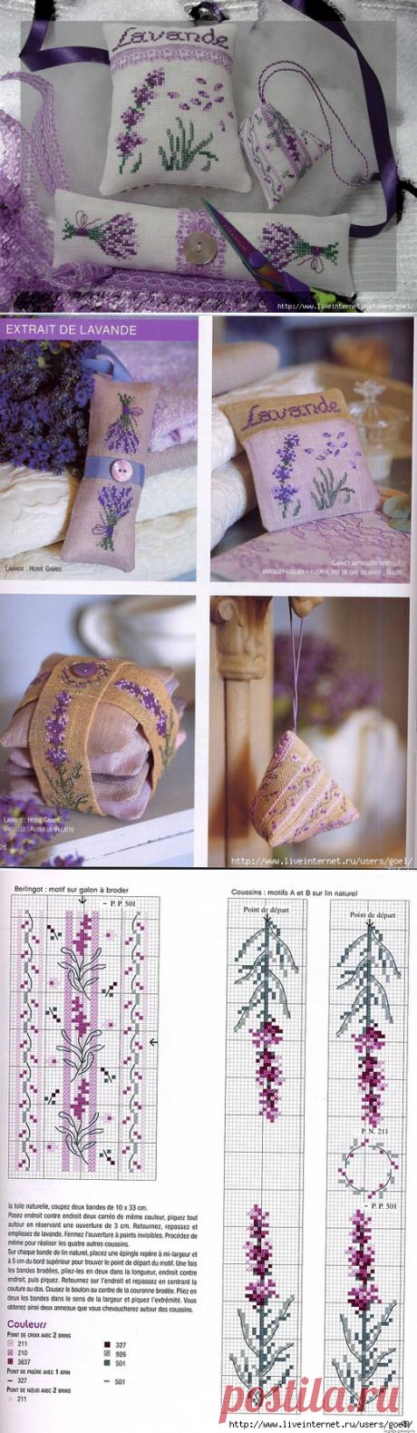 Схемы для вышивки крестом саше - лавандовые мотивы