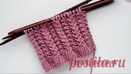 Узоры спицами. Узор «Колоски». Вязание по кругу. Spikelets pattern. Knitting in a circle.