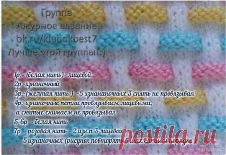 pattern | Ball