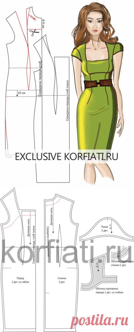 Выкройка платья футляр от ШКОЛЫ ШИТЬЯ А. Корфиати