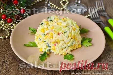 Классический салат из крабовых палочек с кукурузой
