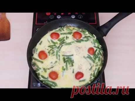 Омлет со стручковой фасолью и томатами черри