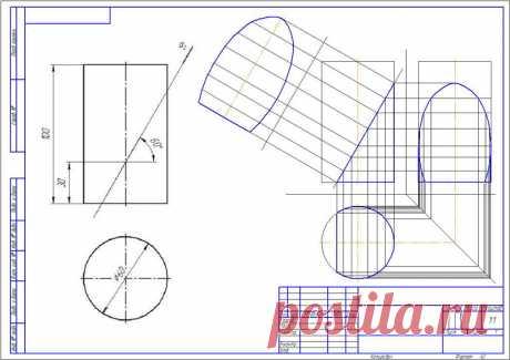Сечение цилиндра плоскостью и построение натуральной величины фигуры сечения. Начертательная геометрия