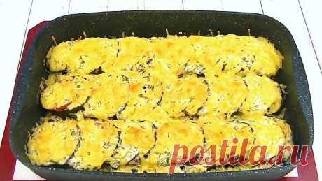 Овощи запеченные в сметане под сыром! Идеальное летнее блюдо!