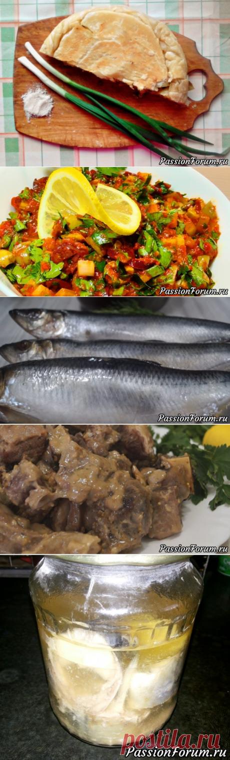 Рыбные консервы домашние.