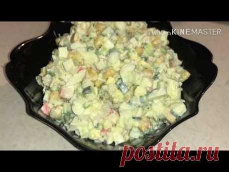 🦀 Салат из крабового мяса.Crab meat salad.