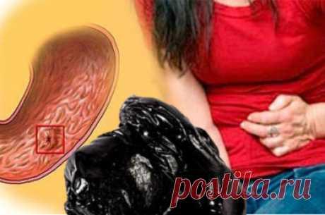 Мумие для желудка | Лекарственные растения