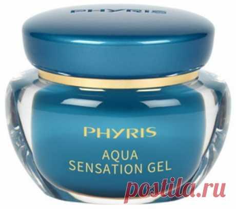 Гель «Гидроактив» / «Aqua Sensation Gel». Phyris. - Линия Phyris HYDRO ACTIVE для интенсивного увлажнения - Профессиональная косметика,