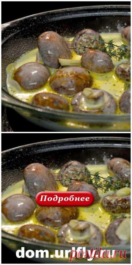 Такое из грибов Вы еще не готовили - dom