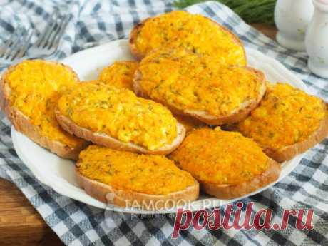 Бутерброды с морковью и плавленым сыром — рецепт с фото Довольно простые, но не самые быстрые горячие бутерброды из белого хлеба с морковкой, майонезом и плавленым сыром. С укропчиком)))