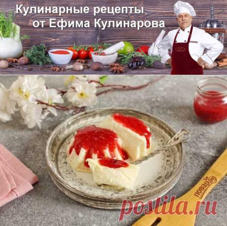 Диетический десерт из творога | Вкусные кулинарные рецепты с фото и видео