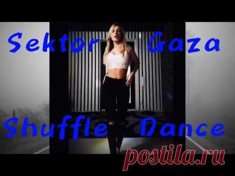 Сектор газа - Туман (ремикс 2019) 🎵  Shuffle dance video - YouTube
