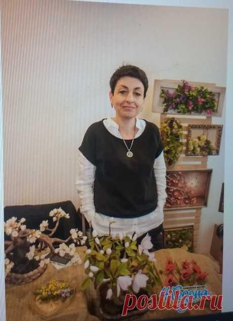 Елена Шеметова