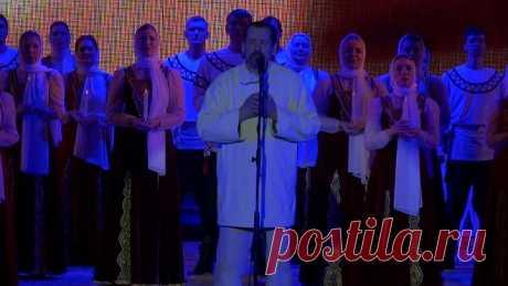 Уральский народный хор -  Покаяние
