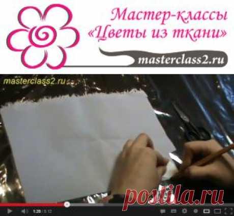 Мастер-классы Цветы из ткани » Мастер-Класс: Вырезаем лепестки для цветов из ткани