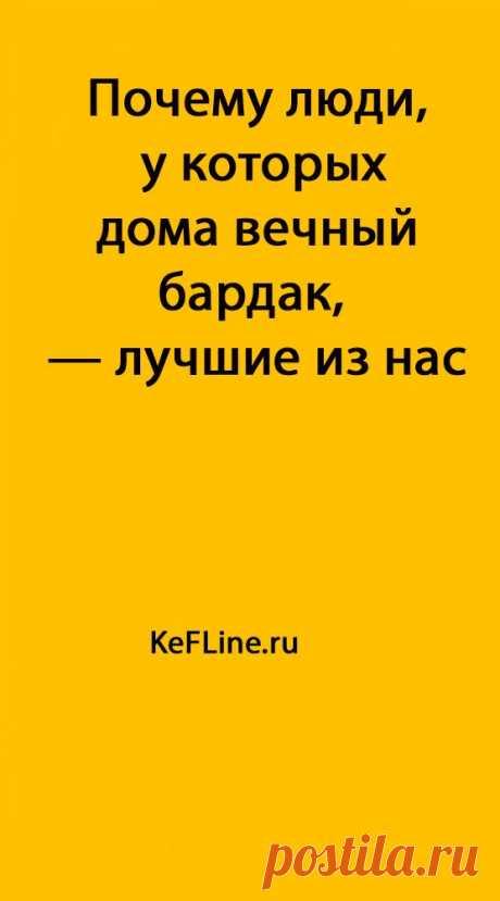 (415) Pinterest