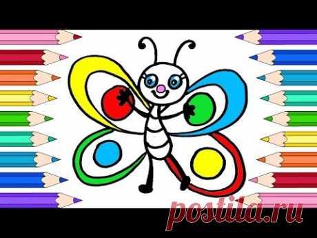 (10) Как Нарисовать Бабочку🦋Раскраски для Детей Бабочка🌼Мультик Раскраска - YouTube