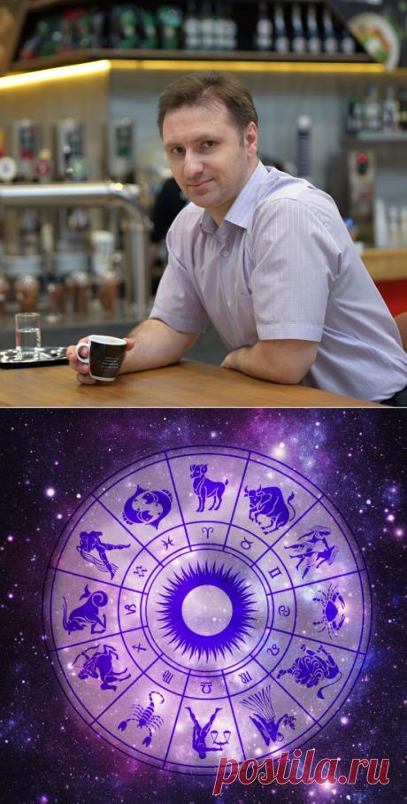 Услуги астролога в Москве по скайпу составление гороскопа профессиональным астрологом