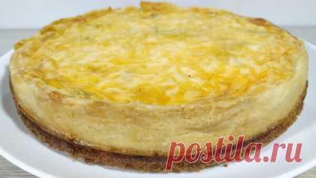 Французский пирог с кабачками и сыром. | Ольга Лунгу | Яндекс Дзен