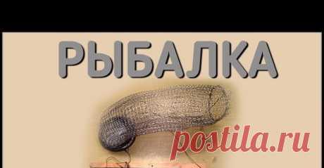 La pesca \/ mejor en el mundo kormak para la corriente \/ la fabricación del feeder - el vídeo onlayn. El sitio de los pescadores De Novosibirsk del Vídeo: la pesca \/ mejor en el mundo kormak para la corriente \/ la fabricación del feeder - mirar onlayn gratis. La rúbrica: las Revistas de los aparejos. Es añadido por el usuario BratyaPrihodko en 2018. En esto veréis el vídeo como nosotros fabricamos kormaki para prikormki los peces a la corriente. Para encargar kormak, Ud