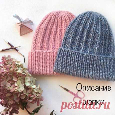 Описание теплой шапочки (Вязание спицами)