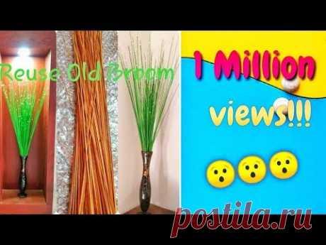 Reuse Old Broom|Broom Craft|Best Out Of Waste