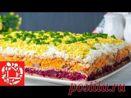 Закусочный Торт с сельдью. Рецепт Салата на Новый год 2020