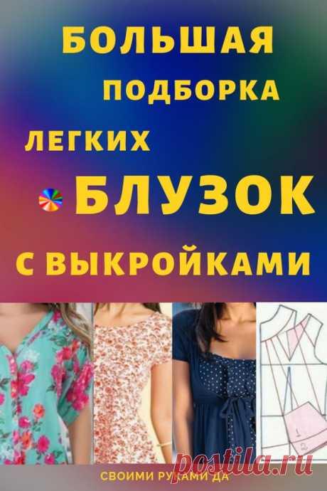 (21) Pinterest - Pinterest - Pinterest