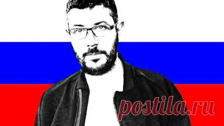 Студия Лебедева сделала обложку обновлённой Конституции «Будь ты красным или белым, но краями — голубой!».